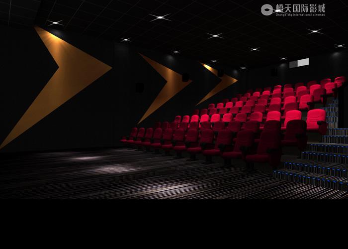 海南博鳌橙天国际影城影厅1
