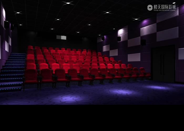 海南博鳌橙天国际影城影厅2