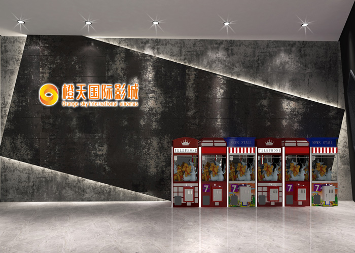 (惠州汇仲恺店)橙天国际影城娱乐区